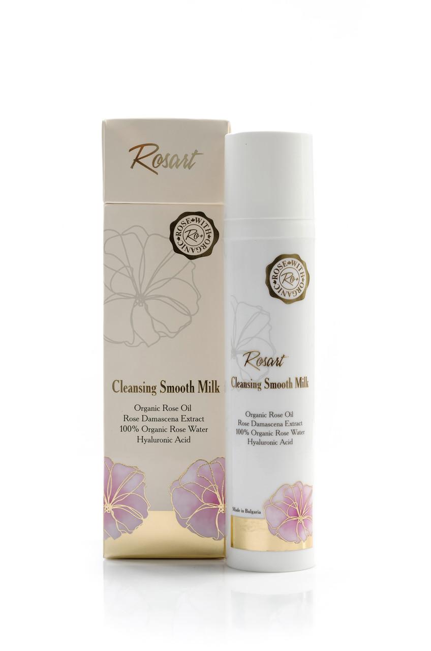Очищающее молочко с маслом розы RosArt Bulgarian OrganiRose 100 мл