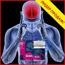 Средство для  улучшения памяти, внимания, концентрации (БрэйнБустер) BrainBoosterX