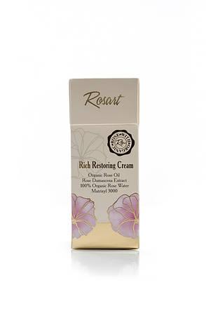 Восстанавливающий крем для лица против морщин с маслом розы RosArt Bulgarian OrganiRose 50 мл, фото 2