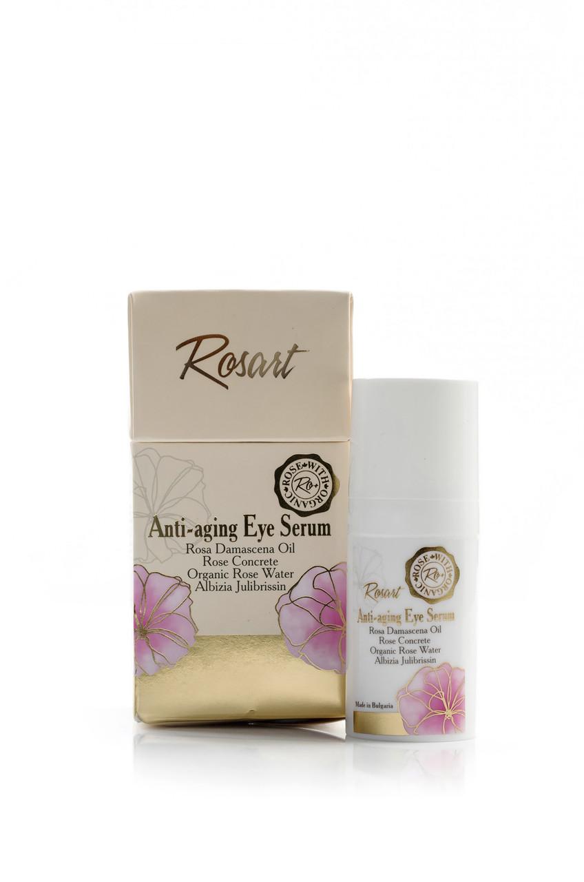 Сироватка для шкіри навколо очей антивікова з маслом троянди RosArt Bulgarian OrganiRose 15 мл