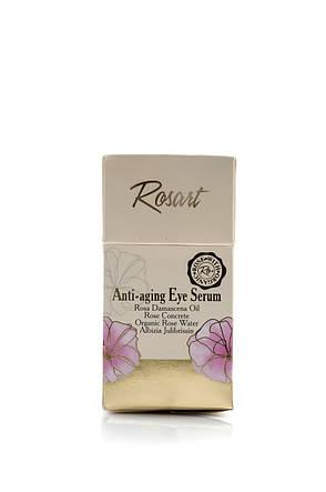 Сыворотка для кожи вокруг глаз антивозрастная с маслом розы RosArt Bulgarian OrganiRose 15 мл, фото 2