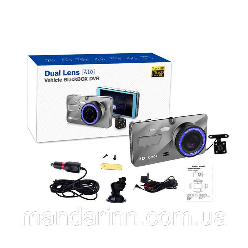 """Видеорегистратор A10 4"""" Full HD с выносной камерой заднего вида"""