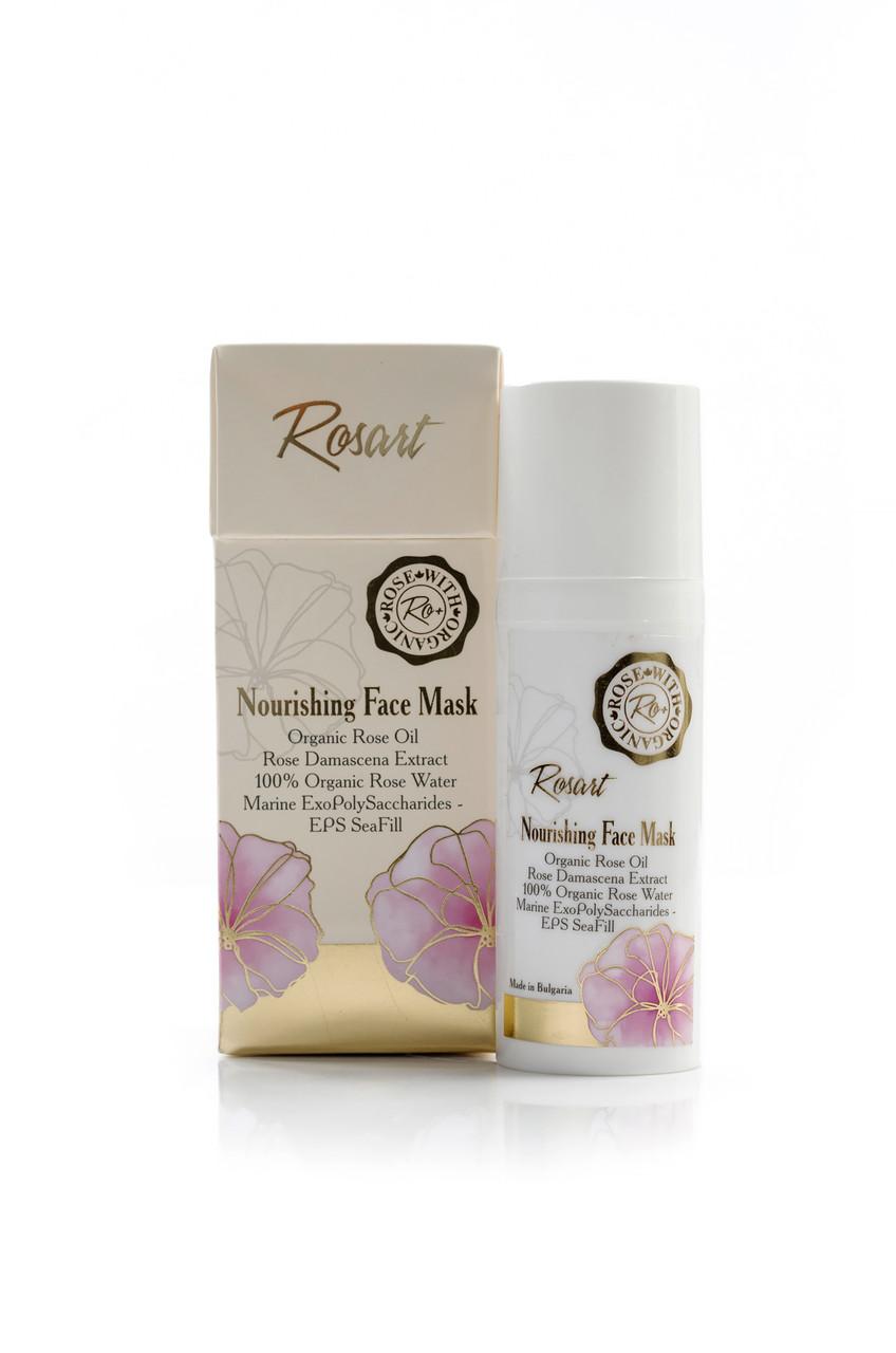 Питательная маска для лица с маслом розы RosArt Bulgarian OrganiRose 50 мл