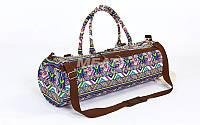 Сумка для йога коврика Yoga bag KINDFOLK FI-6969-2