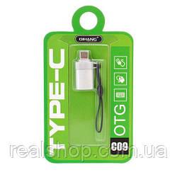 OTG USB To Type-C Переходник (адаптер) QIHANG C09 USB 3.0