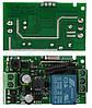 1-канальное беспроводное реле 220В для дома, пульт, Arduino, фото 3