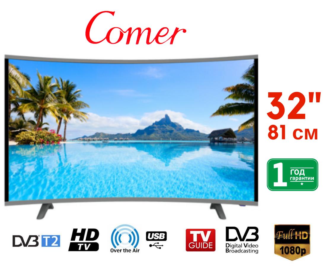 """Телевизор Smart TV, Wi-Fi Comer 32"""" E32DM1100, Комер Cмарт ТВ, Оригинал"""