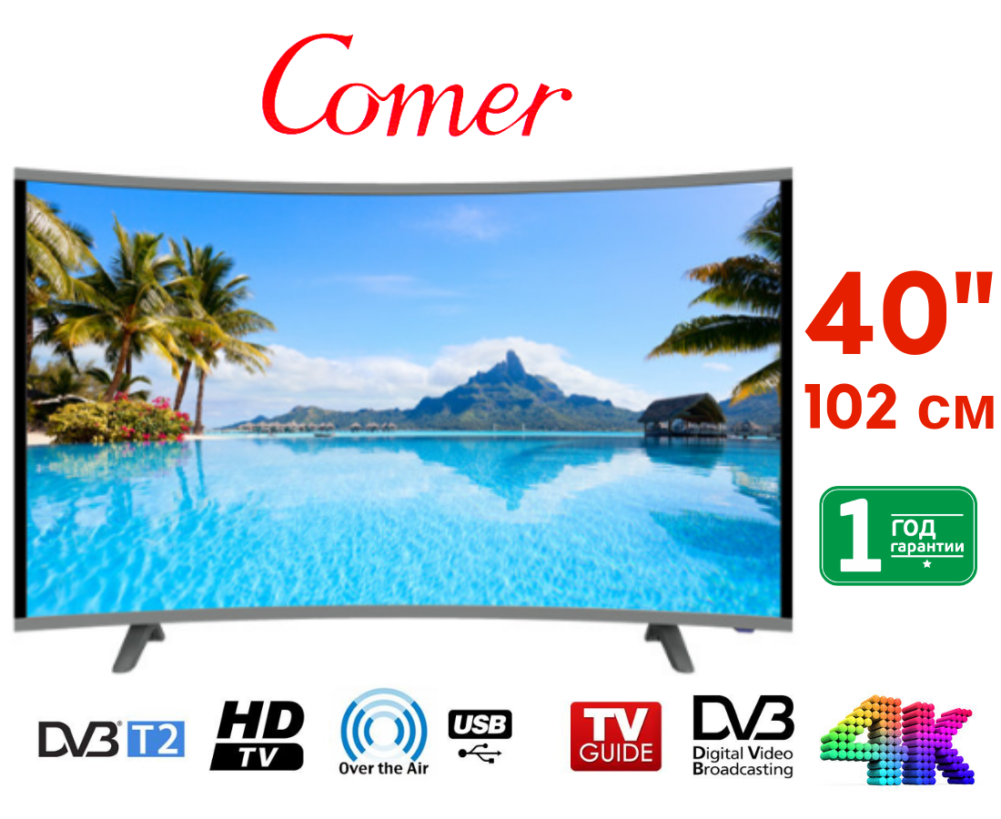 "Телевизор Comer 40"" Smart TV, Wi-Fi,  E40DM1100, Оригинал"
