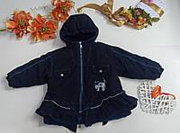 Зимняя куртка для девочки, вшитый капюшон. Размер 110