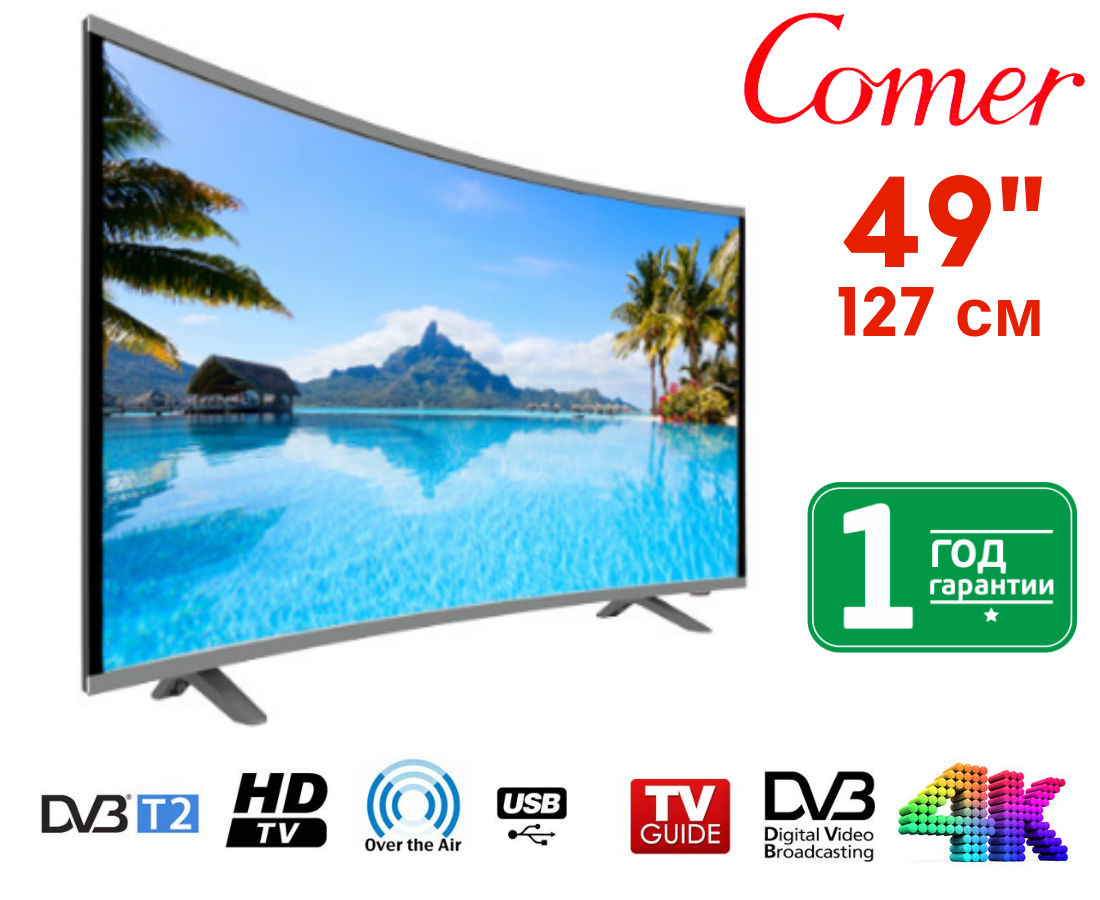 "Телевизор Comer 49"" Smart TV, Wi-Fi, E49DU1000 Изогнутый, Оригинал"