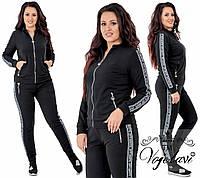 Женский спортивный костюм с 42 по 54 рр из двунитки с репсовой лентой