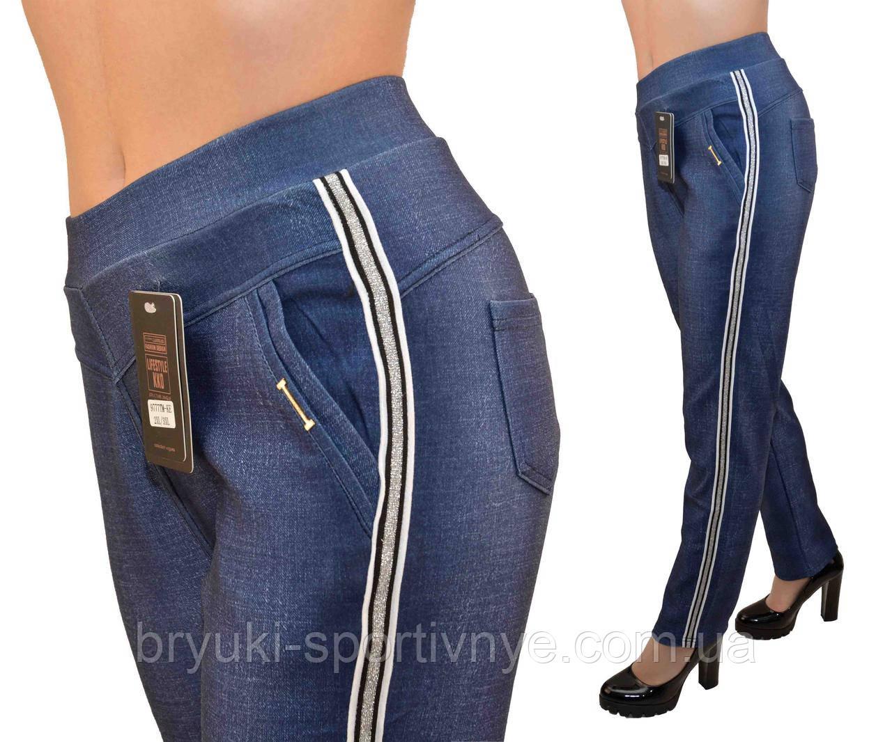 Брюки - лосины женские под тертый джинс с серебристой лампасой 2XL - 6XL
