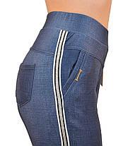 Брюки - лосины женские под тертый джинс с серебристой лампасой 2XL - 6XL, фото 2