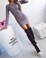 Платье мини с ангоры меланж, длинный рукав, цвет - сирень