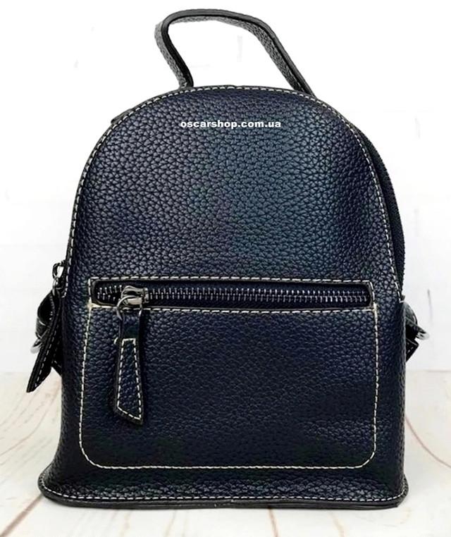 58023f2aa8cf Описание Женский мини рюкзак кожаный. Небольшая женская сумка. Женский  портфель. МС108-1