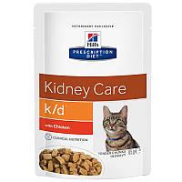 Hill's Prescription diet K/D Feline Chicken (кусочки в соусе с курицей)