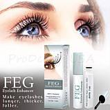 Средство для роста ресниц Feg Eyelash Enhancer ОРИГИНАЛ с голограммой, фото 5