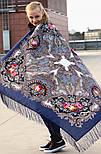 Сон бабочки 1463-12, павлопосадский платок шерстяной с шелковой бахромой, фото 2