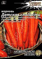 """Морковь """"Детская сладость"""" 15г ТМ Агромакси"""