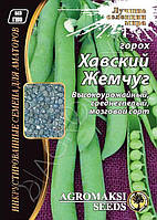 """Горох овощной """"Хавский жемчуг"""" 30г ТМ Агромакси"""