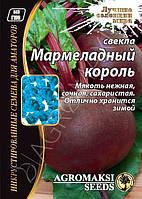 """Свекла """"Мармеладный король"""" 20г ТМ Агромакси"""