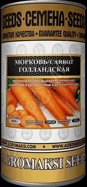"Морковь ""Голландская"" 500гр ТМ Агромакси"