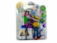 Пистолет-мыльные пузыри цветные Huada Toys (CF19801)