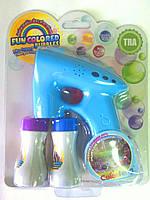 Пистолет- мыльные пузыри цветные + запаска Huada Toys (96) (CF19803)