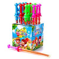 Мыльные пузыри Большие Huada Toys (А5399)