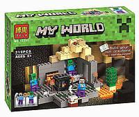 """Конструктор Minecraft Bela 10390 """"Подземелье"""" (аналог Lego 21119 Майнкрафт), 219 дет"""