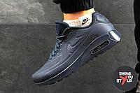 Кроссовки Nike Air Max 1 Ultra Moire 5576, фото 1
