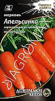 """Морковь """"Апельсинка"""" 3г ТМ Агромакси"""