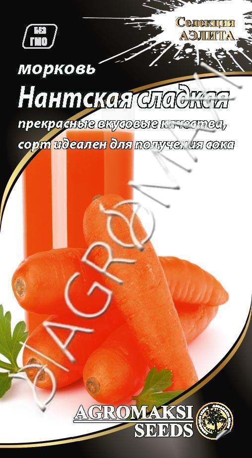"""Морковь   """"Нантская сладкая""""   2г ТМ Агромакси"""