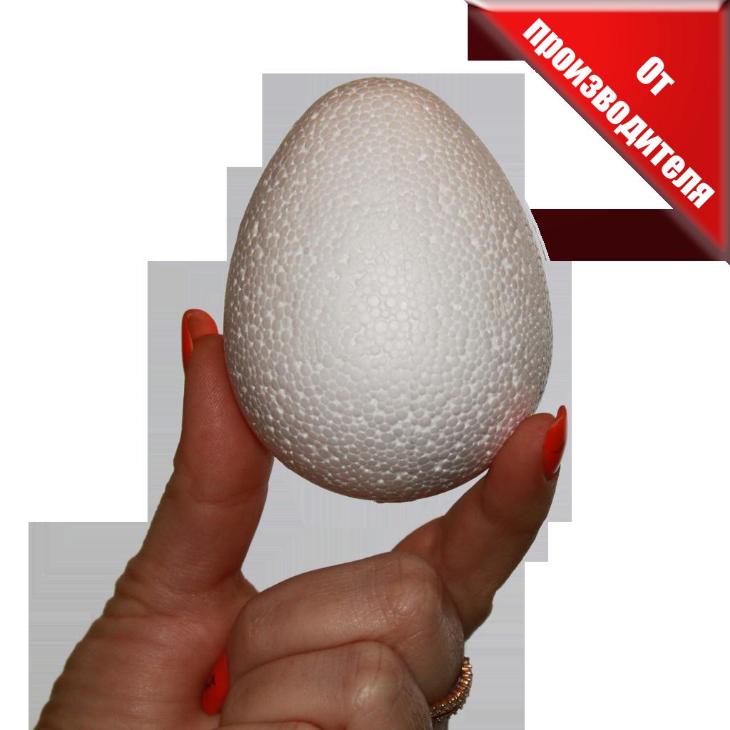 Яйцо пенопластовое высота 8 см