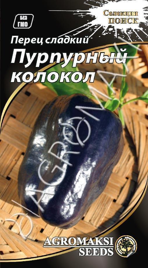 "Перец сладкий ""Пурпурный колокол"" 1 0,2г ТМ Агромакси"