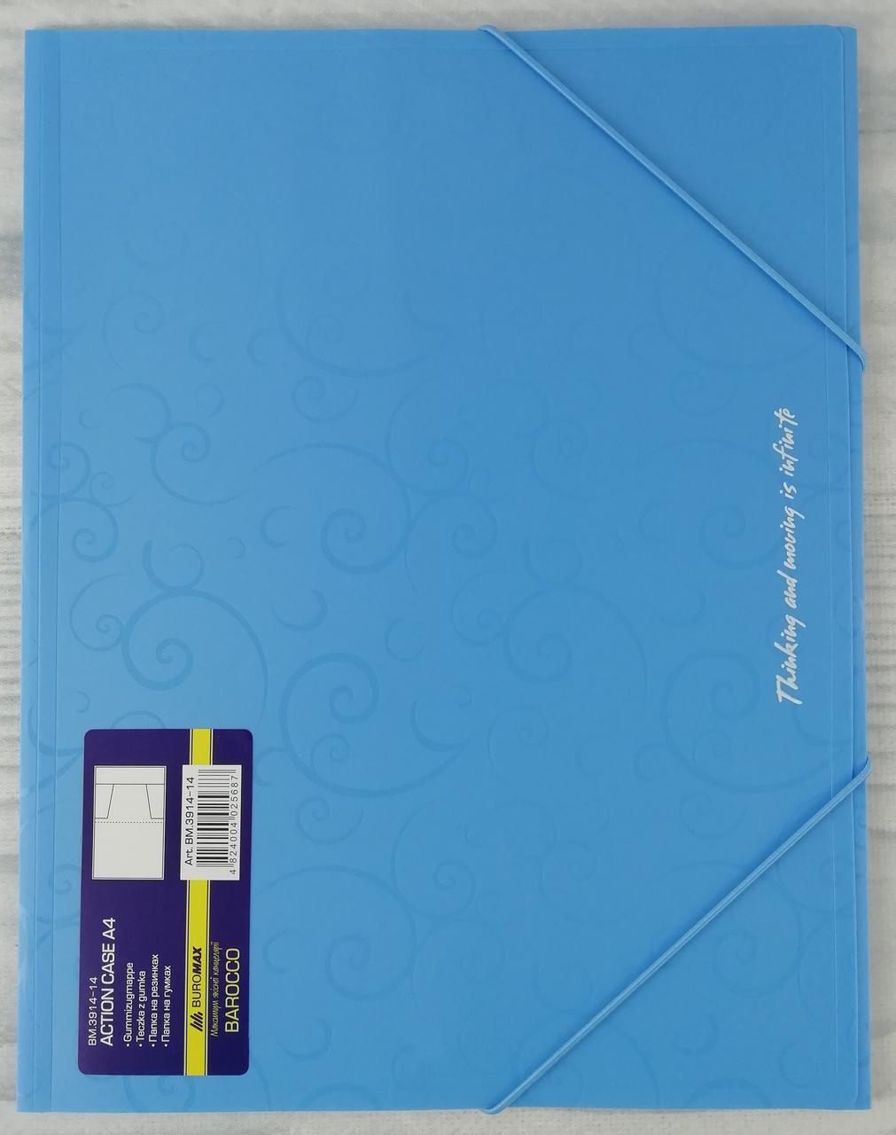 Папка На резинках А4 Голубая Barocco BM.3914-14 Buromax Украина