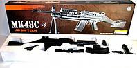 Пулемет ручной Huada Toys (MK48C)
