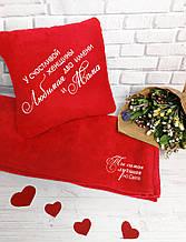 """Подарочный набор: подушка + плед """"Счастливая женщина """" 20 цвет на выбор"""