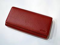 Женский кошелек на магнитах Balisa lux красного цвета натуральная кожа