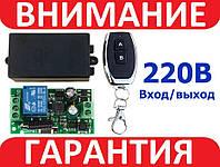 1-канальное беспроводное реле 220В для дома, пульт, Arduino
