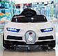 Детский электромобиль с пультом Bugatti T-7635 белый, фото 3
