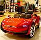 Детский электромобиль с пультом Tesla T-7636 красный, фото 2