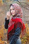 Лучезарный 665-5, павлопосадский платок шерстяной с шелковой бахромой, фото 2