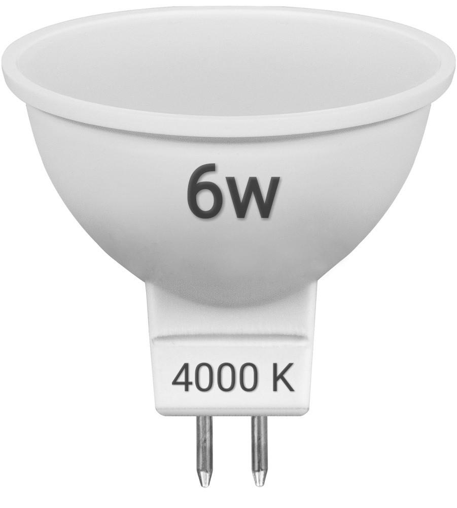 LED лампа Feron MR16 6w 4000K