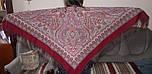 Лучезарный 665-5, павлопосадский платок шерстяной с шелковой бахромой, фото 5