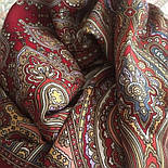 Лучезарный 665-5, павлопосадский платок шерстяной с шелковой бахромой, фото 7