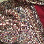 Лучезарный 665-5, павлопосадский платок шерстяной с шелковой бахромой, фото 8