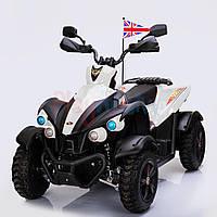 Детский квадроцикл ATV DMD-268 Белый Лицензированный.
