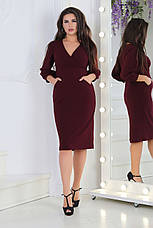 Платье на запах, №107, марсала., фото 3