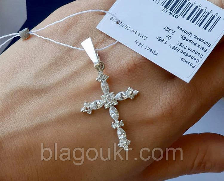 Серебряный крест 925 пробы с камнями